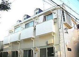 東京都板橋区栄町の賃貸アパートの外観