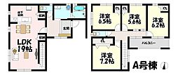 勝川駅 4,080万円