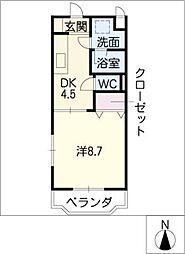 オンディーヌ[2階]の間取り