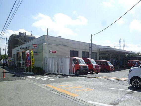 町田西郵便局(...