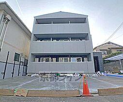 JR山陰本線 円町駅 徒歩7分の賃貸アパート