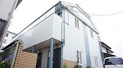 船橋駅 3.6万円
