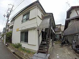 中山寺ハイツ[2階]の外観