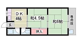 西飾磨駅 3.9万円