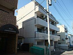 二俣川駅 2.9万円