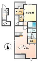 レットル・ダムール[2階]の間取り
