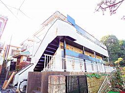東京都東久留米市浅間町3の賃貸アパートの外観