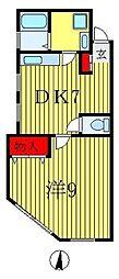 メゾン竹ヶ花[1階]の間取り