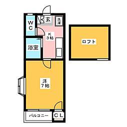 メゾン・ド・ペール[1階]の間取り