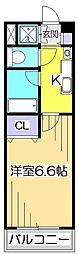 オーチャードビル[2階]の間取り