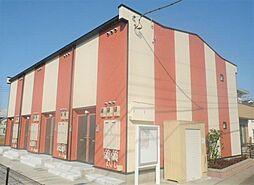 埼玉県北足立郡伊奈町西小針1丁目の賃貸アパートの外観