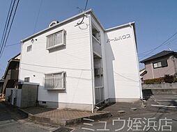 姪浜駅 3.0万円