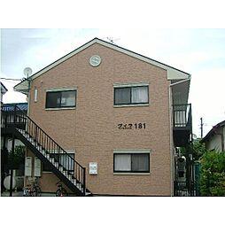 静岡県静岡市葵区田町の賃貸アパートの外観