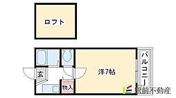 サクセスハイツ若葉台[2階]の間取り