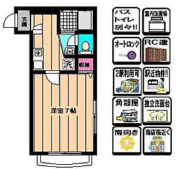 K・villaggio[3階]の間取り