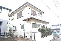 四街道駅 1,100万円