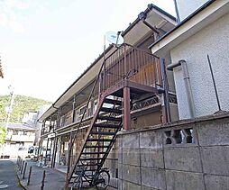 京都府京都市山科区四ノ宮垣ノ内町の賃貸アパートの外観