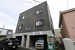 北海道札幌市白石区北郷九条3丁目の賃貸アパートの外観