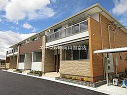 岡山県岡山市東区瀬戸町沖の賃貸アパートの外観