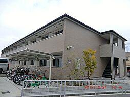 レフア弓削[1階]の外観