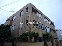 中央本線 阿佐ヶ谷駅 徒歩6分