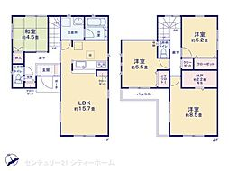 六名駅 3,190万円