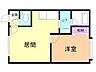 間取り,1DK,面積33.41m2,賃料3.5万円,バス くしろバス貝塚1丁目下車 徒歩1分,,北海道釧路市貝塚2丁目