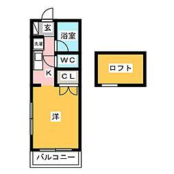 マウリッツハウス[2階]の間取り