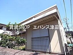 津田沼駅 5.3万円