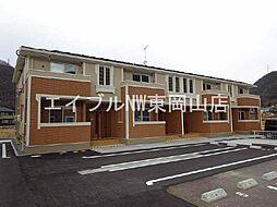 牧山駅 4.6万円