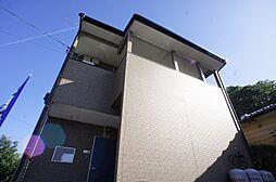 福岡県飯塚市枝国の賃貸アパートの外観