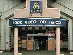 TSUTAYA高倉店 2060m