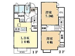 アロッジオ東沢II[2階]の間取り