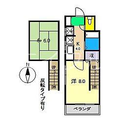 貳室邸マンション[3階]の間取り