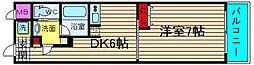 フェニックス日本橋高津[705号室]の間取り