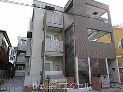 JR中央本線 西八王子駅 徒歩9分の賃貸マンション
