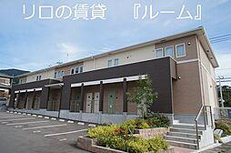 福岡空港駅 4.5万円