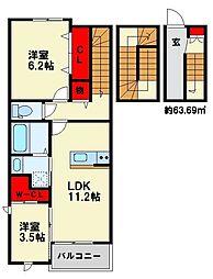 西鉄天神大牟田線 雑餉隈駅 徒歩4分の賃貸アパート 3階2LDKの間取り