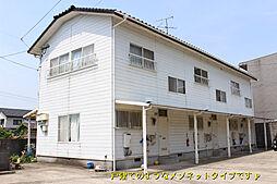 三浦アパートI[1号室]の外観