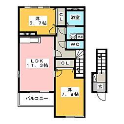 ローズルミナス[2階]の間取り