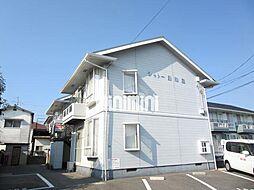 シャトー日和屋[1階]の外観