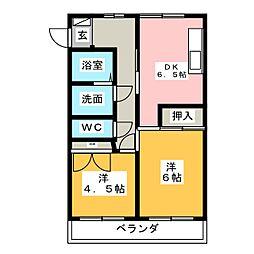ベルクレスト[2階]の間取り