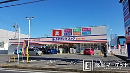愛知県豊田市金谷町1丁目の賃貸アパートの外観