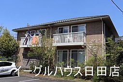 大分県日田市大字渡里清岸寺町の賃貸アパートの外観
