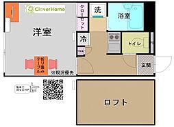 神奈川県海老名市門沢橋5丁目の賃貸アパートの間取り