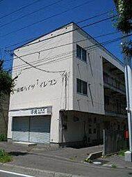 南郷ハイツイレブン[1階]の外観
