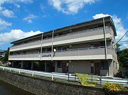 栃木県宇都宮市高砂町の賃貸マンションの外観