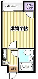 アポローズマンション[302号室]の間取り