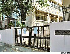 広尾中学校