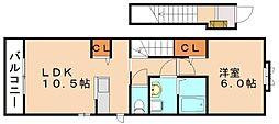 福岡県飯塚市菰田西3丁目の賃貸アパートの間取り